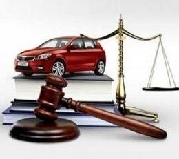 Юристы по автокредитам