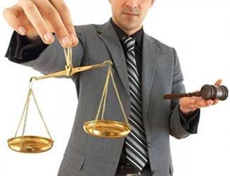 гражданин а обратился в юридическую консультацию
